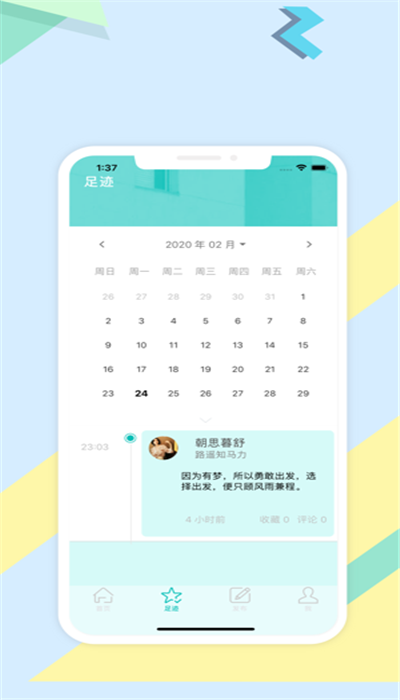 http://www.xitongcheng.cc/uploads/allimg/200226/26-2002261IF4-50.png