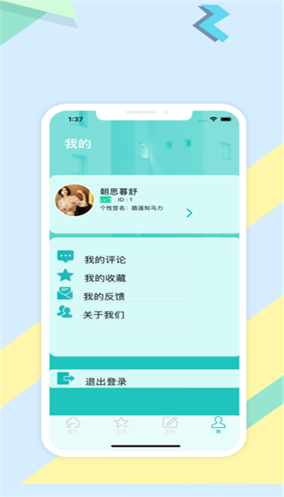 http://www.xitongcheng.cc/uploads/allimg/200226/26-2002261IF5.png