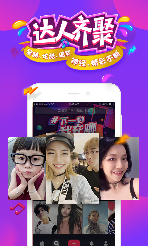 http://www.xitongcheng.cc/uploads/allimg/201027/29-20102GH539-50.png