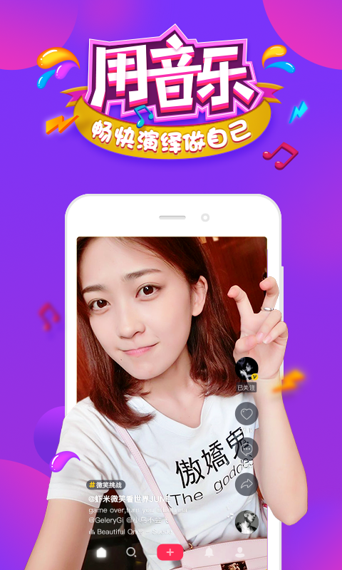 http://www.xitongcheng.cc/uploads/allimg/201027/29-20102GH539.png