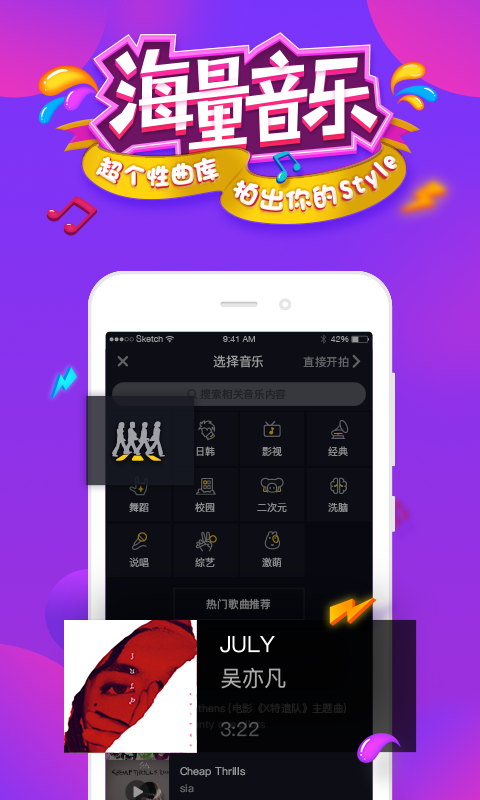 http://www.xitongcheng.cc/uploads/allimg/201027/29-20102GH542.png