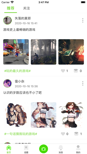 http://www.xitongcheng.cc/uploads/allimg/201128/hq5fh4p513z.png