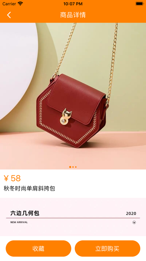http://www.xitongcheng.cc/uploads/allimg/201128/izigjl21ycl.png