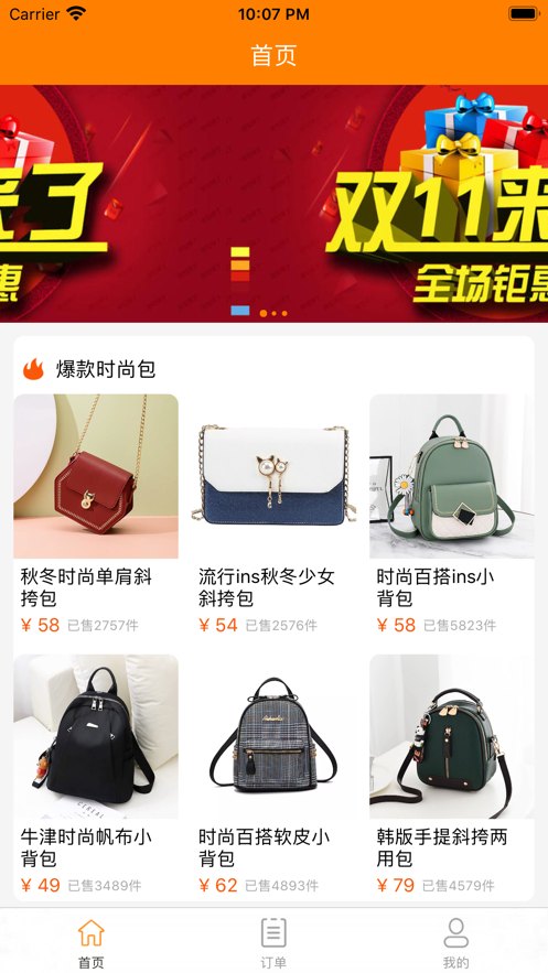 http://www.xitongcheng.cc/uploads/allimg/201128/zisaywg20tm.png