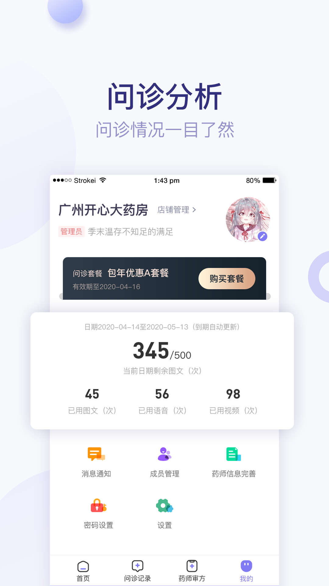 http://www.xitongcheng.cc/uploads/allimg/210425/x1c4sth4my2.png